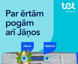 TET_PAR_ERTAM_POGAM_VUCA